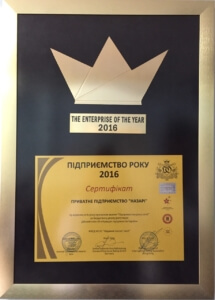 nazari-award-01234